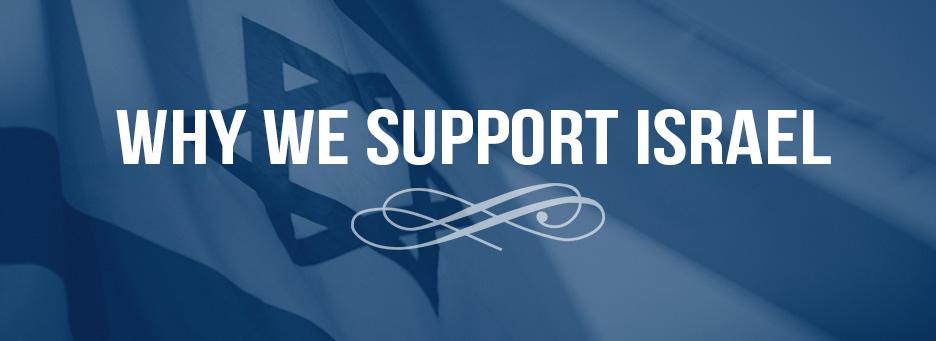 Israel_flag_3
